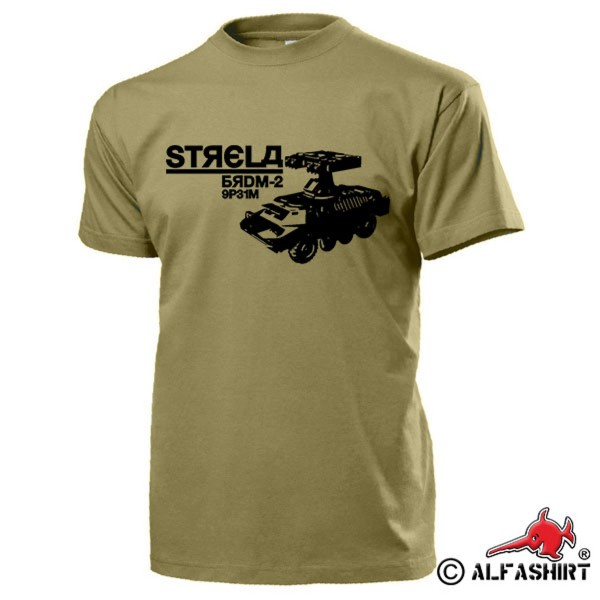 BRDM 2 9P31M FlaRak Panzer STRELA Radpanzer Russland Udssr CCCP T Shirt #15749