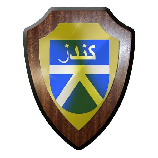 Wappenschild / Wandschild - Kunduz ISAF Mazar Afghanistan Einsatzkontingent#9740