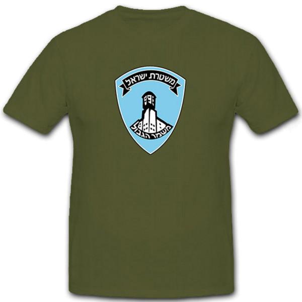 Mishmar a gvul Israel army Police - T Shirt #6927