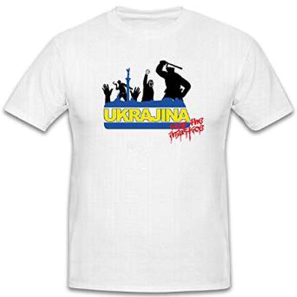 Stop the injustice Ukraine Ukrajina Kiev Maidan Square Coat of Arms - T Shirt # 11334