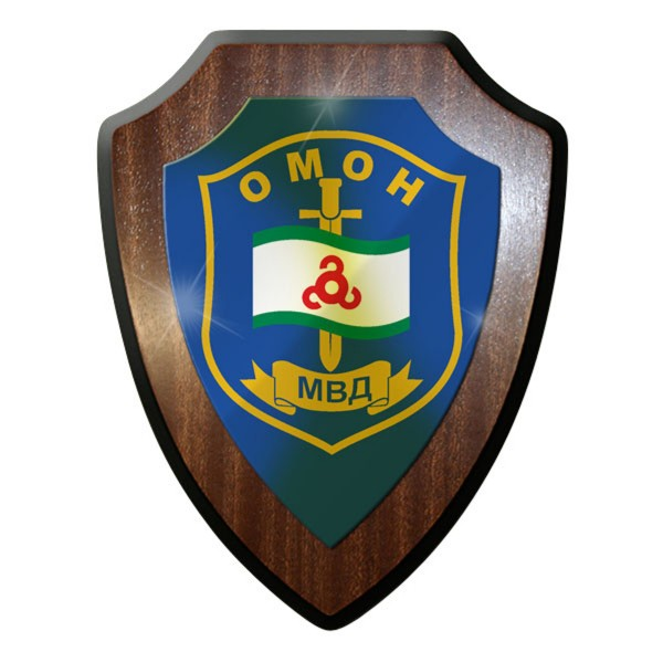 Wappenschild / Wandschild / Wappen - OMOH Omon Spezialkräfte Russland #9020