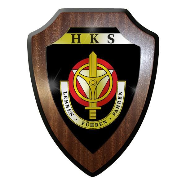 Wappenschild Heereskraftfahrschule HKS Lehren Führen Fahren Österreich #10091