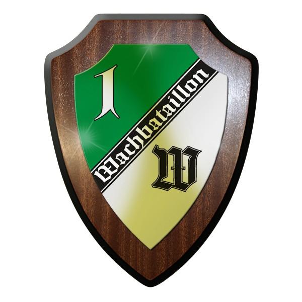 Wappenschild - Wachbataillon 1 Bataillon Kompanie Ehrenformation #9251