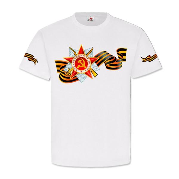 Orden des Heiligen und Siegreichen Großmärtyrers Georg Russland - T Shirt #12838