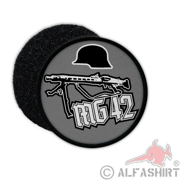 Patch MG42 Stahlhelm Militaria Ground Find Patch Wh Badge # 36314