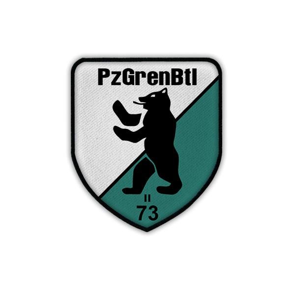 Patch Aufnäher PzGrenBtl 73 Panzergrenadier Bataillon Cuxhaven Abzeichen #19926
