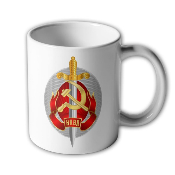 Cup NKVD Ministry of Interior USSR MWD Secret Service Soviet Russia # 33553