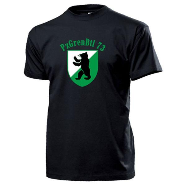PzGrenBtl 73 Panzergrenadier Bataillon Wappen Bundeswehr Seedorf T Shirt #13110