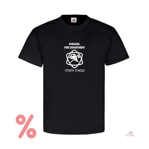 SALE Shirt Israel Fire Department Fire Department Fire Rescue T-Shirt # R756