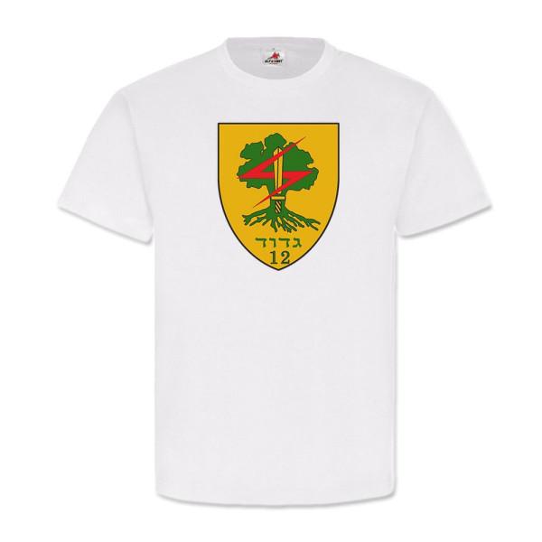 Barak Bataillon Golany - 12 - Infanterie Spezial Brigade Israel T Shirt #11168