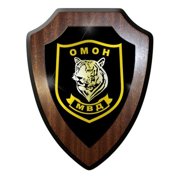 Wappenschild OMOH Omon Spezialkräfte Russland Spezialeinheit Kompanie #9022