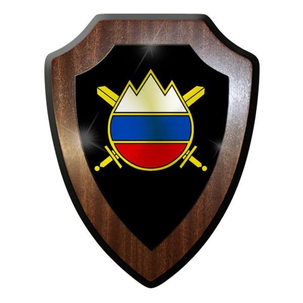 Wappenschild - Slowenische Armee Abzeichen Soldaten Streitkräfte #11977
