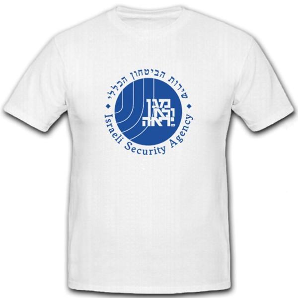 Israeli Security Agency - T Shirt #7247