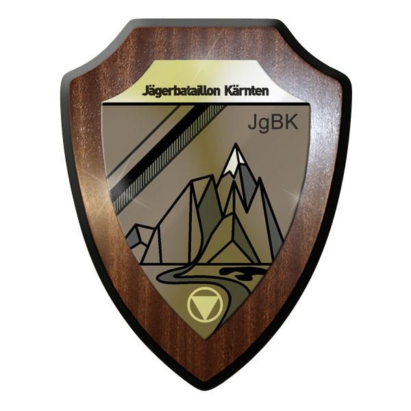 Wappenschild JgBK Jäger Bataillon Kärnten Österreich Militär Abzeichen - #11739