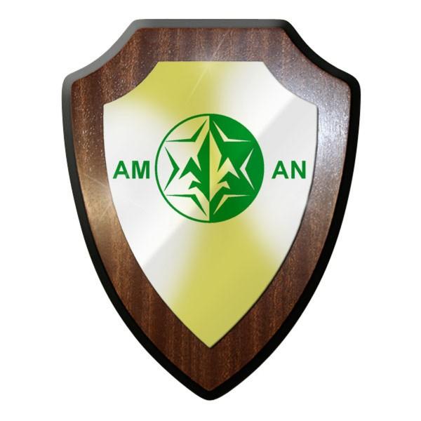 Wappenschild / - AMAN Wappen Abzeichen Israel Nachrichtendienst Tzahal #8997