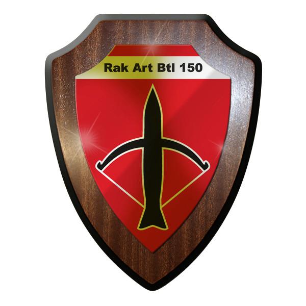 Wappenschild - RakArtBtl 150 RaketenArtillerieBataillon 150 Heer #9297