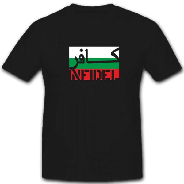 Bulgarien Infidel ungläubiger ISAF Anti Terror Kämpfer Fahne - T Shirt #7586
