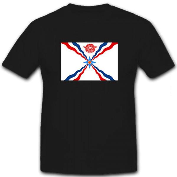 Assyrische Flagge TYP2 Assyrer Christen Syrien Fahne - T Shirt #12732