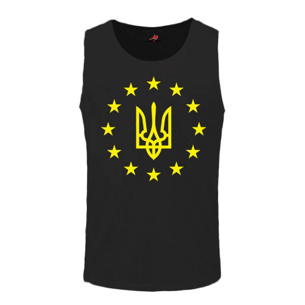 Ukrainische Streitkräfte Ukraine Militär Solidarität Europa - Tanktop #12019