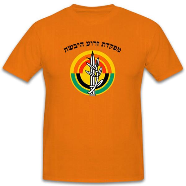 Israelisches Heer Streitkräfte Wappen Mifkedet Zro'a HaYabasha - T Shirt #11174
