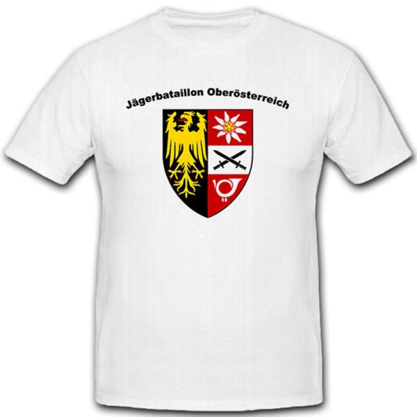 Jägerbataillon Oberösterreich Bundesheer Österreich Militär - T Shirt #7577