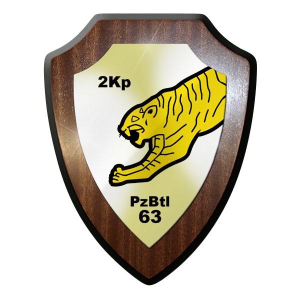 Wappenschild- 2 Kp PzBtl 63 Kompanie Panzer Bataillon Bundeswehr Bw - #11713