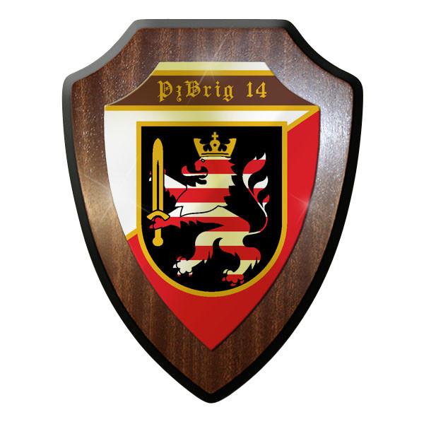 Wappenschild / Wandschild / Wappen - PzBrig 14 Panzer Brigade 14 Emblem #11636