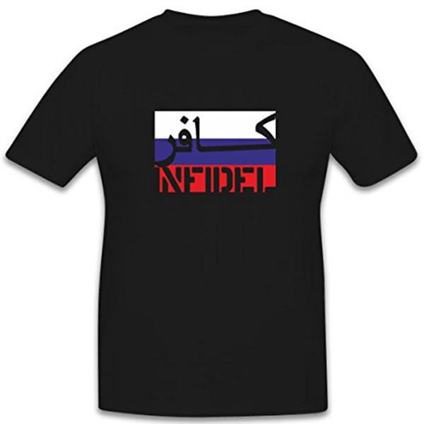 Russland Infidel Russia ungläubiger ISAF Anti Terror Kämpfer - T Shirt #7593