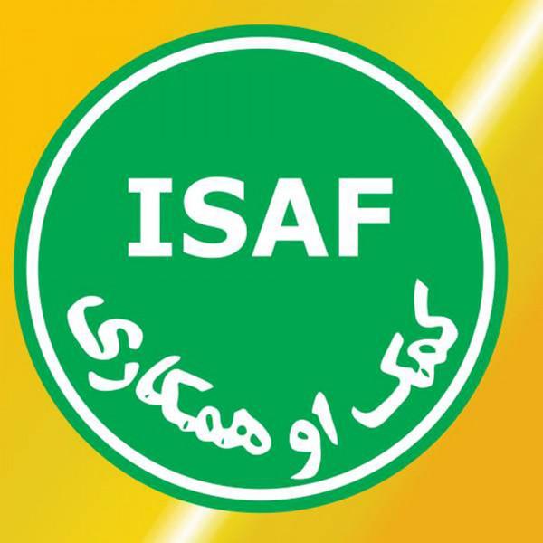 Aufkleber/Sticker ISAF Auslandseinsatz Afghanistan Militär Truppe 10x10cm #A516