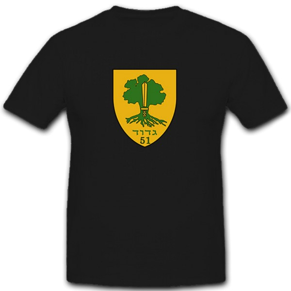 The First Breachers' Battalion Golany - 15 - Infanterie Israel - T Shirt #11169
